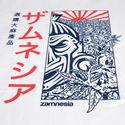 Japanese Sun T-Shirt | Women