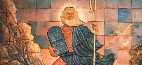 War Moses Auf DMT?